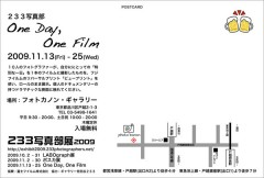 233写真部展2009「One Day, One Film」
