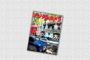 20160425dcmag00
